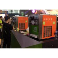 东贝 冰之乐商用上海三头落地式 台式冰淇淋机租赁 展会 4S店