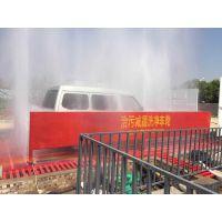 湖北武汉工地用洗车台凯普威洗轮机价格