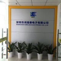 深圳市鸿瑞泰电子有限公司