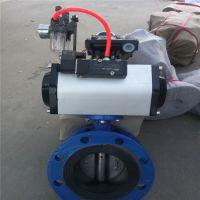 D671X-10P DN100 连云港气动对夹软密封蝶阀维修点修理手册配件