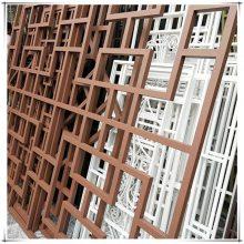 广州德普龙酒店装饰木纹铝窗花加工定制厂家特卖