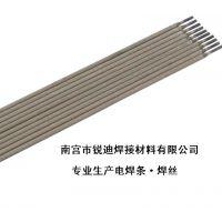THJ507RH 超低氢高韧性碱性焊条