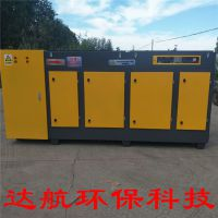 光氧等离子废气净化器 低温等离子uv光氧废气净化设备