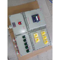防爆BXM照明动力配电箱 型号 防爆配电箱尺寸 防爆控制箱厂家