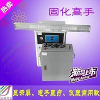 深圳厂家云硕紫外线灯固化波长395nm功率1500w厂家直销可定制uv光固机