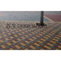 三水环保彩砖销售