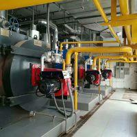 石家庄燃气锅炉低氮改造