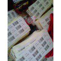 实力鉴证】不干胶 合成纸不干胶 条码纸不干胶低价生产