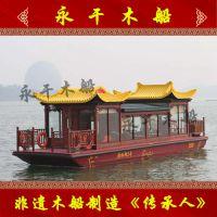 直销新款封闭式是旅游观光载客接待画舫木船 景区水上观光客船 电动环保游览船