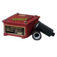 双向中继放大器 型号:XZ21-HXZ13-KLT9 库号:M362472