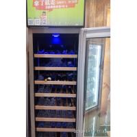 立连智能RFID扫码开门精确自取式大型智能红酒柜LL-C02