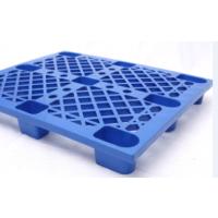 1008九脚塑料托盘,厂家直供-赛普塑业