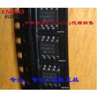 一级代理商供应TC4427AEOA713正品微芯芯片
