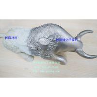 贻顺牌镁合金专用化学镀镍水Q/YS.825 五金化学镀镍提升镁合金价值