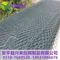 格宾网石笼安平 河北塞克格宾网厂家 水利雷诺护垫方法