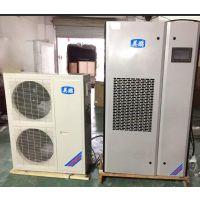 天津恒温恒湿机,实验室恒温恒湿机8匹