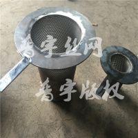笼型过滤器生产商 锥形过滤器 标配DN250笼型过滤器厂家