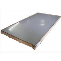 供应化工设备用特硬316加厚不锈钢板