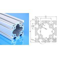 铝型材厂家启域供自动化设备流水线框架直销欧标重型材
