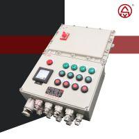 上海升羿供应防爆控制箱 配电箱 配电柜 铝合金防爆箱SEBXD(M) 非标定制