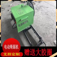 河北邯郸青岛全自动绳锯切割机 专业绳锯切割公司 派力恩