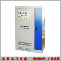 西安SBW系列三相稳压器厂家 厂家现货销售
