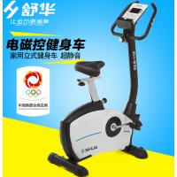 舒华SH-833家庭用电磁控健身车 减肥塑形专用器材
