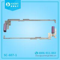 深圳阻尼笔记本转轴生产厂家SC-607-1 行业专家 产品丰富