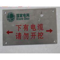 茂中 电力电缆标志牌 地面走向牌 国家电网标志牌 厂家