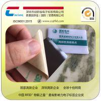 国家电网专用NFC标签 ntag213滴胶抗金属NFC电子标签