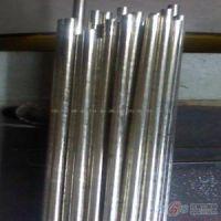 供应优质C7541锌白铜棒,锌白铜拉制棒(硬,5~12mm) ,C7541锌白铜板