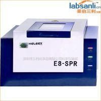 E8-SPR能量色散X射线荧光光谱仪 深圳RoHS检测仪 卤素检测仪