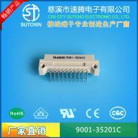 欧式插座9001-35201C 2.54间距 20pin弯针公座 90°