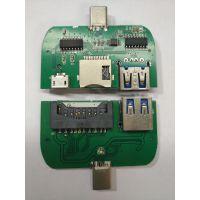 Type-C 手机OTG 读卡器 & MICRO USB 电脑 二合一
