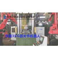 氩弧焊接机器人 琪诺焊接自动化工业机械手
