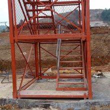 九寨沟安全爬梯A上海通达安全爬梯厂家A专业生产组合框架爬梯