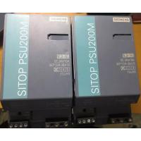 6EP1334-3BA10西门子SITOP电源