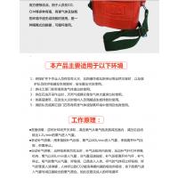 厂家销售ZYX120隔绝式压缩氧气自救器山能压缩氧自救器