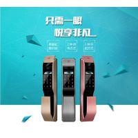北京智能虹膜锁价格虹膜锁批发