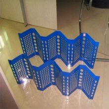 防风抑尘网材料 铝板冲孔网规格 抑尘挡风墙