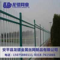 围墙护栏价格 铁艺栅栏 组装式围栏