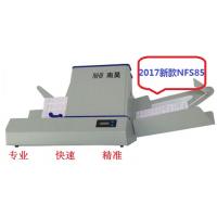 供应专业版光标读卡机NFS85 智能识别的光标阅读机 统计分析准确