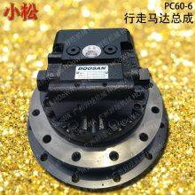 小松PC60-6挖机配件行走马达总成 小松60行走泵总成