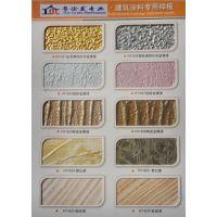 广东生产艺术质感漆涂料的厂家粤涂美品牌