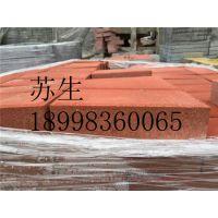珠海市金湾生态透水砖供应