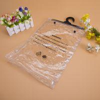 高密PVC挂钩袋抗磨抗氧化悬挂展示收纳佳品好质量