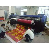 郑州普捷3.2米户外写真喷绘一体机 无缝壁纸打印机 普捷户外广告写真机