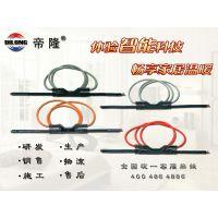 帝隆(DILONG)碳纤维发热电缆,地暖专用发热电缆,15628900711王经理