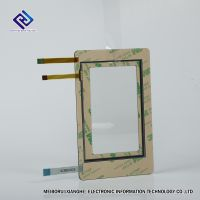 厂家制作MBR环保薄膜开关, 控制面板。