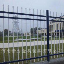 定做小区围墙 锌钢隔离栏 钢材防护围栏 厂区庭院锌钢围栏 河南新力